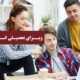 ویزای تحصیلی اتریش