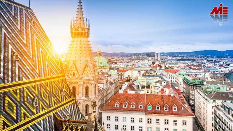 سرمایه گذاری در اتریش 8 1 سرمایه گذاری در کشور اتریش