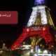 بررسی راه های مهاجرت به فرانسه