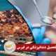 تحصیل-دندانپزشکی-در-قبرس----Index3