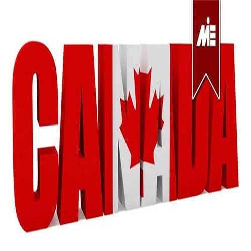 لببلئ راههای مهاجرت به کانادا(6 راه تضمینی و قانونی مهاجرت به کانادا)