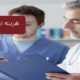 هزینه تحصیل پزشکی در آلمان