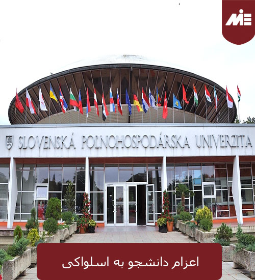 اعزام دانشجو به اسلواکیی اعزام دانشجو به اسلواکی