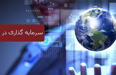 سرمایه گذاری در ترکمنستان 2 495x319 ترکمنستان