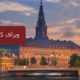 ویزای کار دانمارک