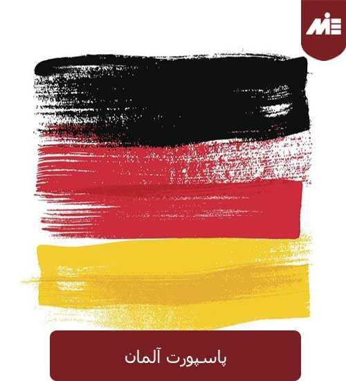 22 1 پاسپورت آلمان