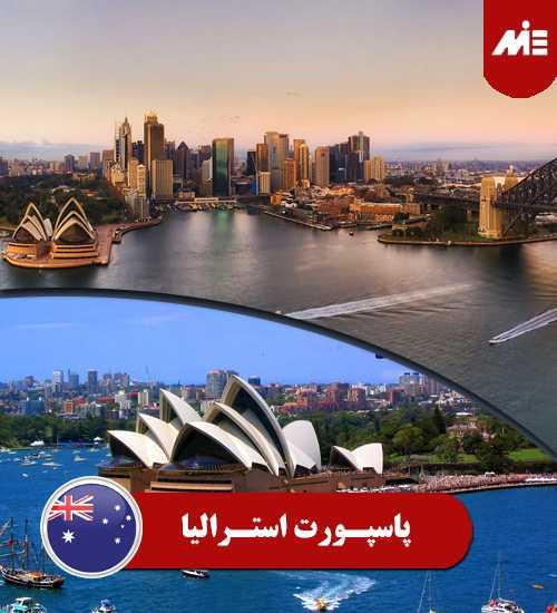 پاسپورت استرالیا 1 1 هزینه زندگی در استرالیا