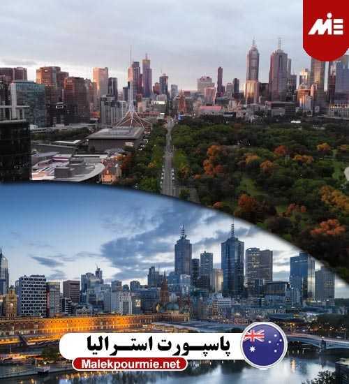 پاسپورت استرالیا Header مناطق رجینال استرالیا