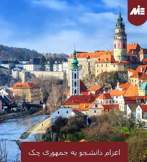 اعزام دانشجو به جمهوری چک اعزام دانشجو به جمهوری چک