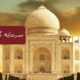 سرمایه گذاری در هند