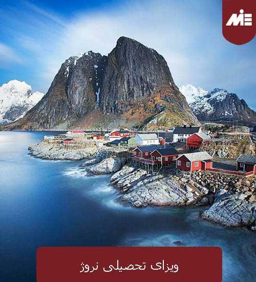 ویزای تحصیلی نروژ ویزای تحصیلی نروژ