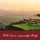 ویزای توریستی سری لانکا
