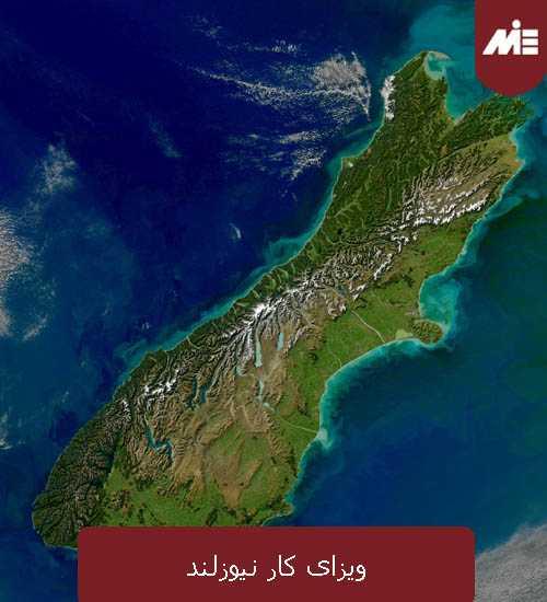 ویزای کار نیوزلند اخذ ویزای کار نیوزیلند
