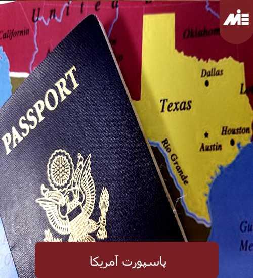 پاسپورت آمریکا پاسپورت آمریکا