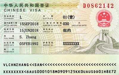 88 ویزای توریستی چین