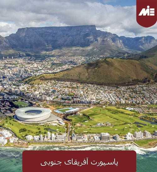 thumbnail پاسپورت آفریقای جنوبی پاسپورت آفریقای جنوبی