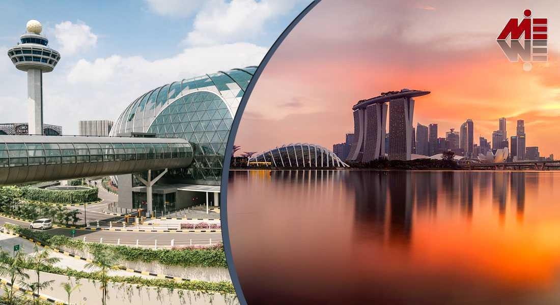 تحصیل در سنگاپور 3 1 تحصیل در سنگاپور