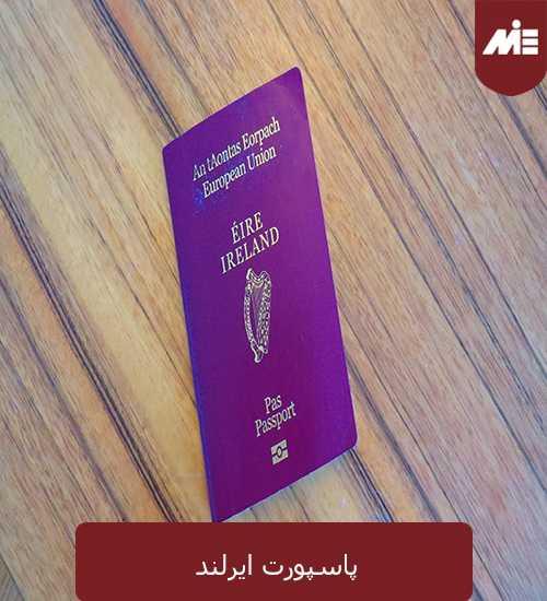 پاسپورت ایرلند پاسپورت ایرلند