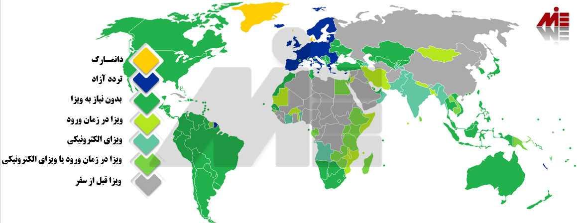 پاسپورت دانمارک 2 1 پاسپورت دانمارک