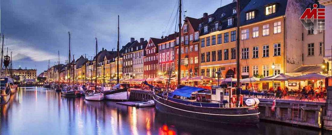 پاسپورت دانمارک 4 پاسپورت دانمارک