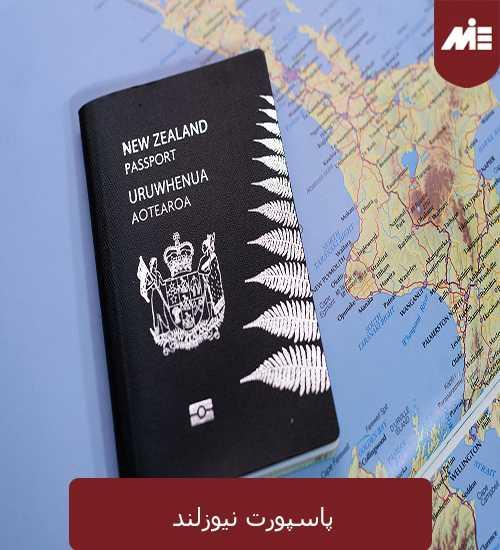 پاسپورت نیوزلند 1 پاسپورت نیوزلند