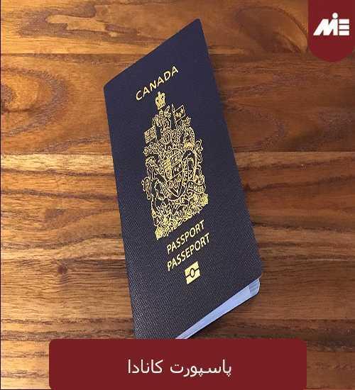 پاسپورت کانادا پاسپورت کانادا