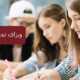 ویزای تحصیلی بلاروس