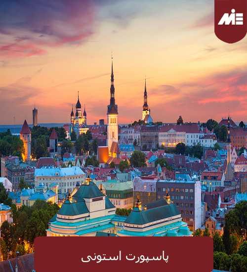پاسپورت استونی پاسپورت استونی