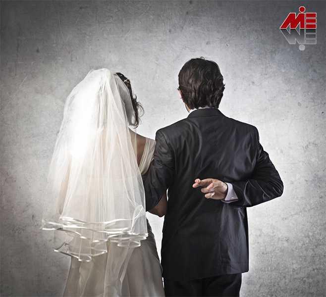 ازدواج در ایسلند 4 اخذ اقامت آلمان از طریق ازدواج