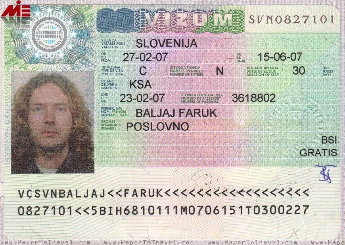 نمونه ویزای اسلوونی ویزای توریستی اسلوونی