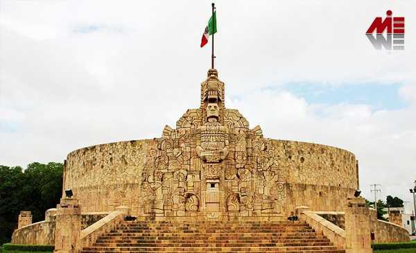 ویزای توریستی مکزیک 5 ویزای توریستی مکزیک