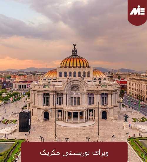 ویزای توریستی مکزیک 7 ویزای توریستی مکزیک