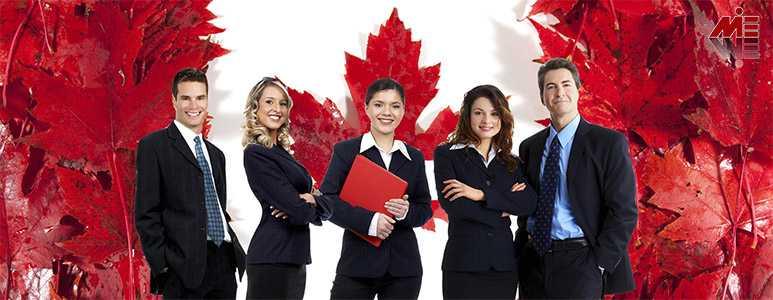 اقامت کاری دولت فدرال کانادا آموزش اقامت کاری کانادا(اسکیل ورکر)