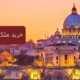 خرید ملک در ایتالیا