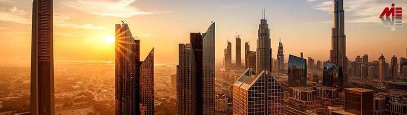 اعزام دانشجو به امارات 10 اعزام دانشجو به امارات