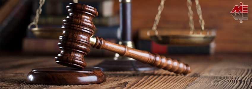 وکیل مهاجرت 3 وکیل مهاجرت