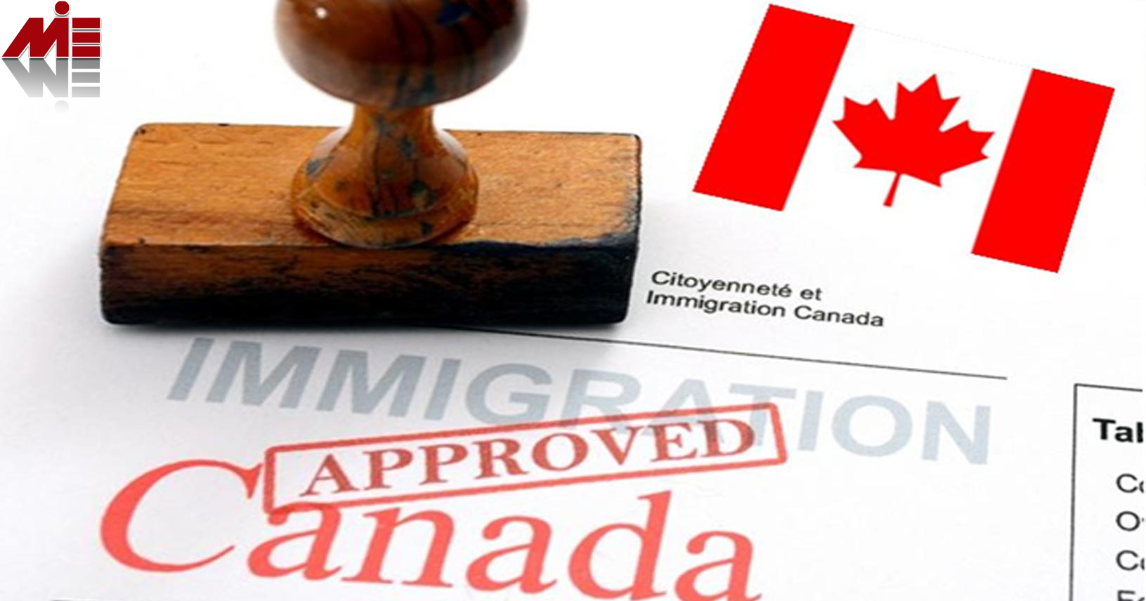 ویزای کانادا وکیل مهاجرت در کانادا