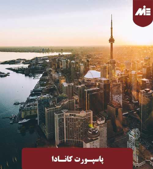 پاسپورت کانادا 1 پاسپورت کانادا