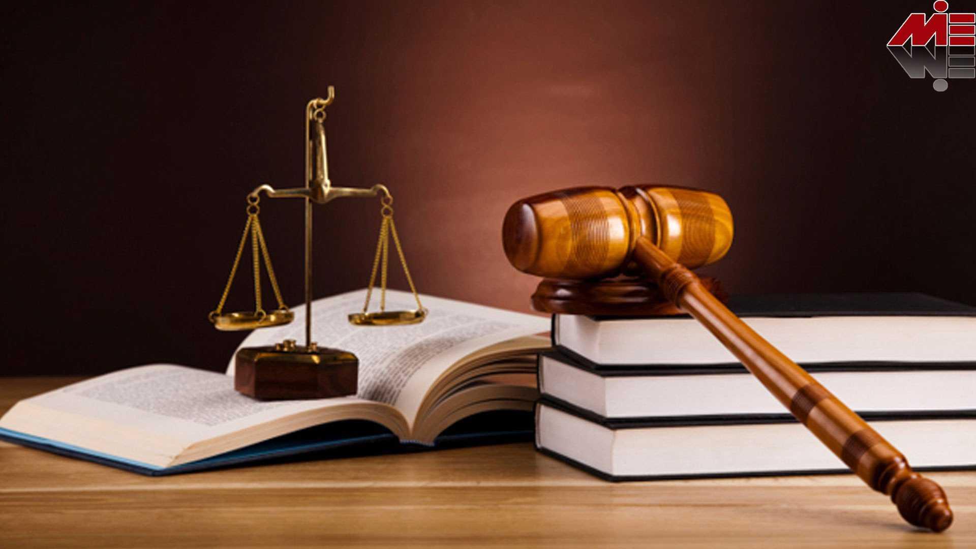 1 وکیل مهاجرت در مشهد
