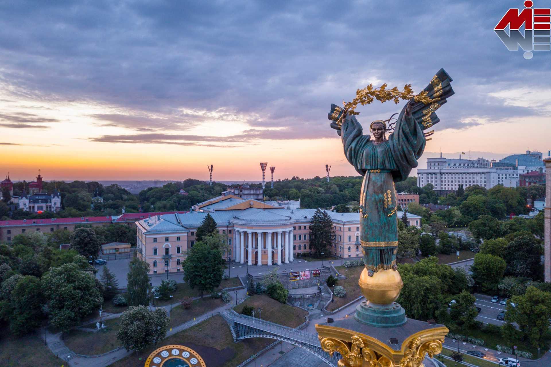Ukraine 2109x1406 خرید ملک در اوکراین