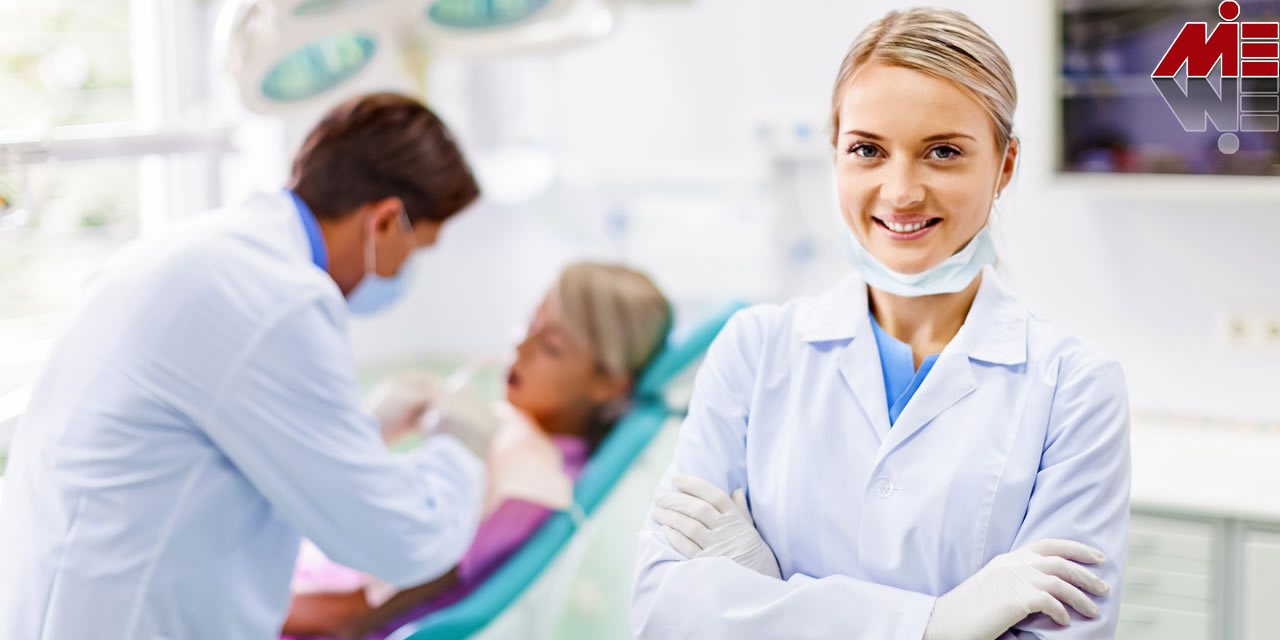 female associate dentist ltr 0 اقامت دندانپزشکان در اروپا