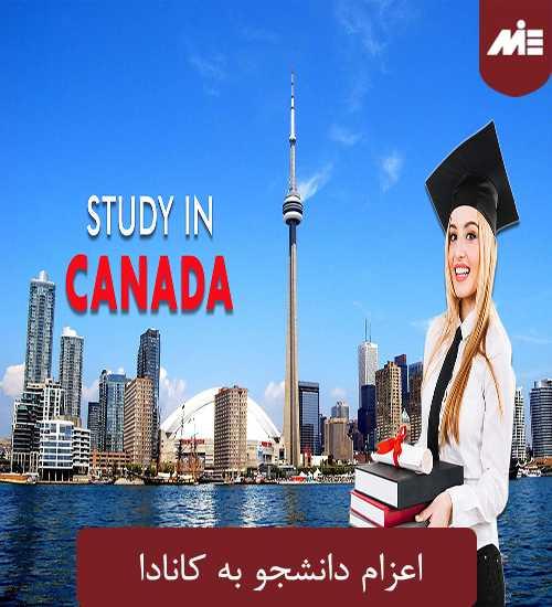 اعزام دانشجو به کانادا تحصیل پزشکى در کانادا