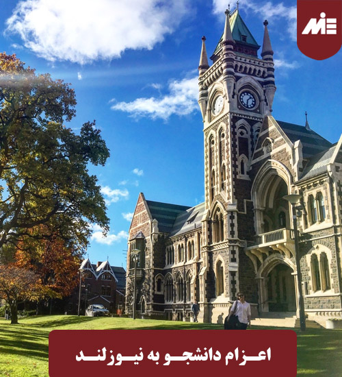 اعزام دانشجو به نیوزلند 4 اعزام دانشجو به نیوزلند