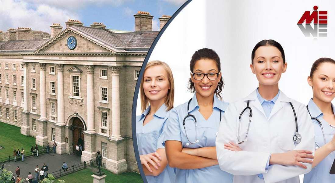 تحصیل پزشکی ایرلند ax2 تحصیل پزشکی در اروپا
