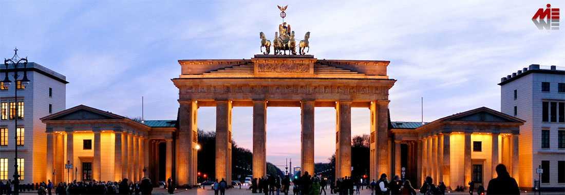مهاجرت به آلمان 5 مهاجرت به آلمان
