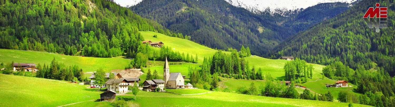 مهاجرت به سوئیس 6 راههای مهاجرت به سوئیس