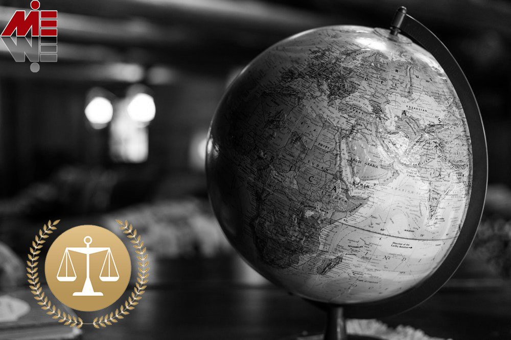 وکیلللل موسسه مهاجرتی در کرج