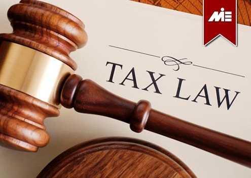 وکیل مالیات
