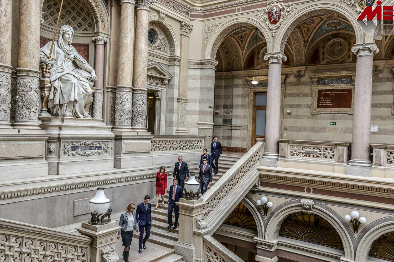 9839 justizpalast موسسه مهاجرتی در اتریش