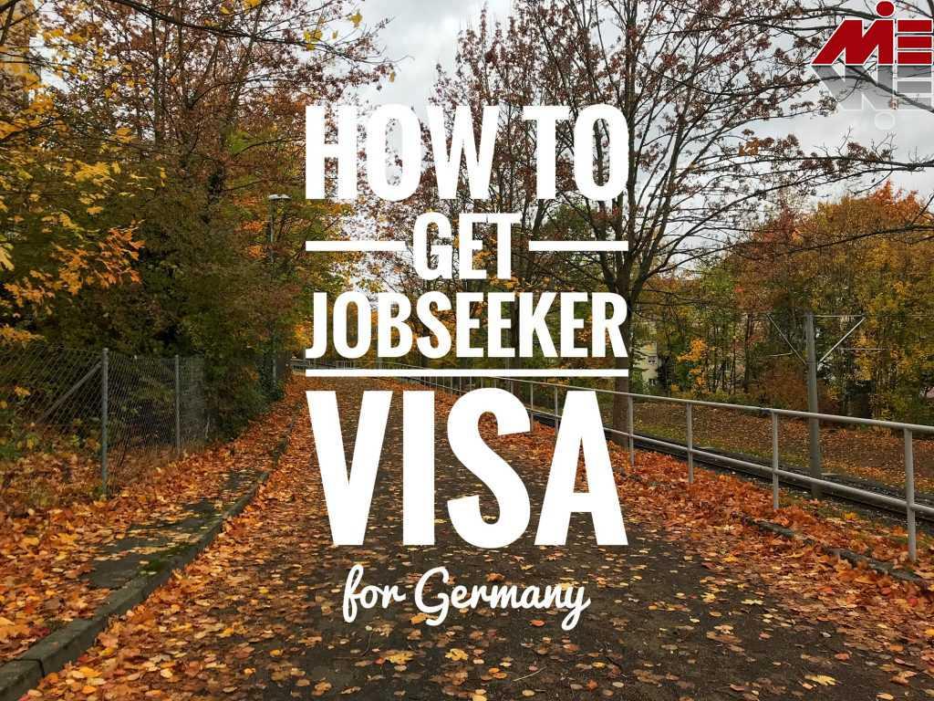 Blog15 1 1024x768 ویزای جستجوی کار( job seeker ) آلمان